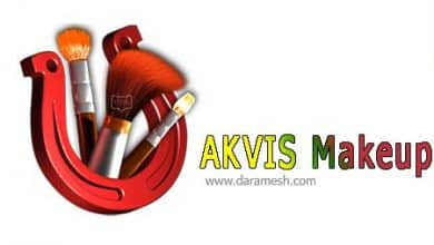 Photo of دانلود  AKVIS MakeUp v5 پلاگین آرایشگری مخصوص فتوشاپ