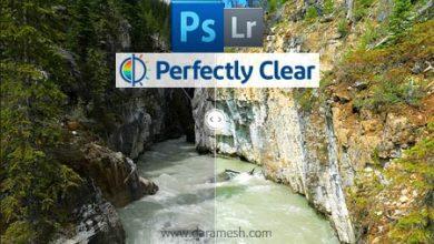 Photo of دانلود Athentech Perfectly Clear 3.6.1.1271 پلاگین اصلاح تصاویر در فتوشاپ