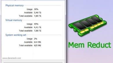 Photo of دانلود Mem Reduct 3.3.4 خالی نمودن حافظه تا 25 درصد