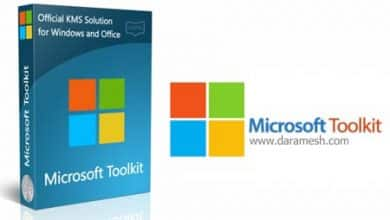 Photo of دانلود Microsoft Toolkit v2.6.4 کاملترین ابزار فعالسازی ویندوز و آفیس