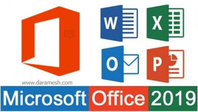 Photo of دانلود Microsoft Office 2019 Professional Plus مجموعه مایکروسافت آفیس 2019