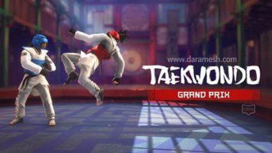 Photo of دانلود Taekwondo Grand Prix بازی جایزه بزرگ تکواندو