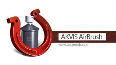 Photo of دانلود  AKVIS AirBrush 4.0.426 پلاگین تبدیل عکس به نقاشی در فتوشاپ
