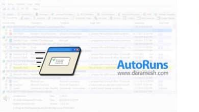 Photo of دانلود AutoRuns v13.91 نرم افزار نمایش برنامه ها و فایل های اجرا شده به طور اتوماتیک، هنگام ریستارت سیستم