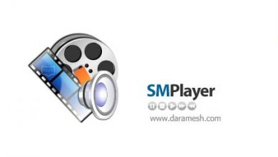 Photo of دانلود SMPlayer v18.10.0 نرم افزار مدیا پلیر رایگان، قدرتمند و حرفهای