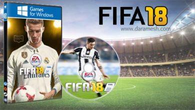 Photo of دانلود FIFA 18 – نسخه کم حجم بازی فیفا 18 برای کامپیوتر