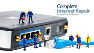 Photo of دانلود  Complete Internet Repair 5.2.3 Build 4005 عیب یابی و حل اتصال اینترنت