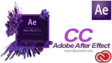 Photo of دانلود Adobe After Effects CC Professional میکس و مونتاژ حرفه ای فیلم