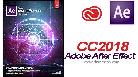 Adobe-after-effect-CC2018