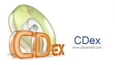 Photo of دانلود  CDex 2.12 مبدل سی دی صوتی به فایل صوتی