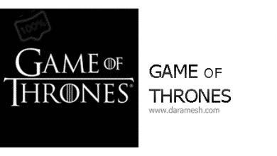 Photo of دانلود Game of Thrones Special Edition بازی تاج و تخت برای کامپیوتر