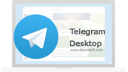 Telegram-win