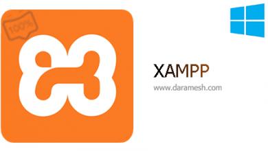 Photo of دانلود نرم افزار شبیه ساز وب سرور بر روی کامپیوتر _ XAMPP v7.3.12 x64 + v7.3.2 + Portable
