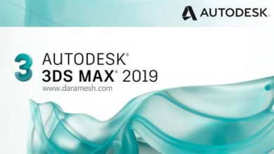 Photo of دانلود Autodesk 3ds Max 2019.3 x64 نرم افزار تریدیاس مکس، طراحی سه بعدی و ساخت انیمیشن