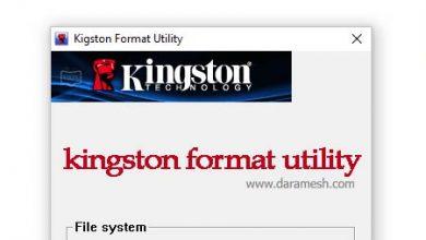 Photo of دانلود Kingston format utility نرم افزار فرمت کردن فلش های Kingston