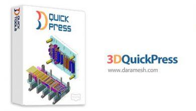 Photo of دانلود  3DQuickPress 6.2.7 for SolidWorks طراحی قالب های فلزی