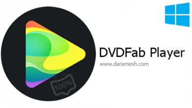 Photo of دانلود نرم افزار پخش حرفه ای فیلم _ DVDFab Player Ultra 5.0.3.2 + Portable
