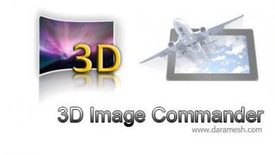 Photo of دانلود 3D Image Commander 2.20 نرم افزار ساخت تصاویر 3 بعدی