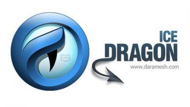 Photo of دانلود Comodo IceDragon 64.0.4.15 مرورگر سریع و ایمن