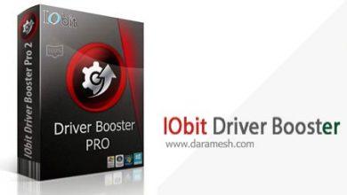 Photo of دانلود  IObit Driver Booster PRO 6.2.1.263 به روز رسانی درایورهای سخت افزار