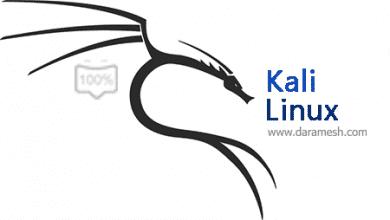 Photo of دانلود Kali Linux 2019.2 x86/x64 – دانلود کالی لینوکس، سیستم عامل تست نفوذ و امنیت