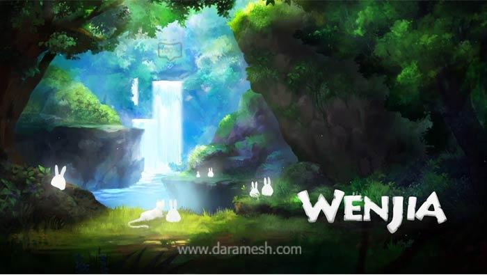 Wenjia-screenshots