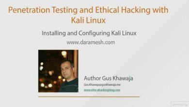 Photo of آموزش تست نفوذ و هک اخلاقی با Kali Linux