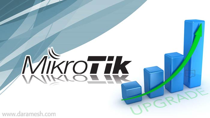 mikrotik-upgrade