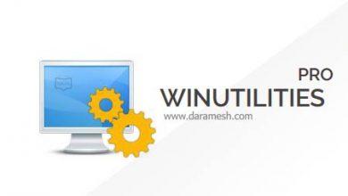 Photo of نرم افزار  WinUtilities Professional 15.7 بهینه ساز ویندوز