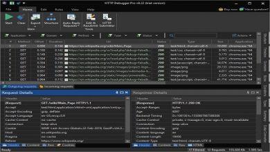 Photo of دانلود HTTP Debugger Pro v8.26 نرم افزار نظارت بر ارتباطات پروتکل HTTP