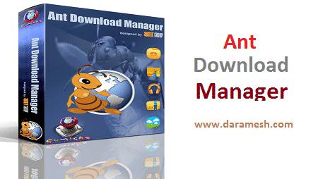 دانلود Ant Download Manager – نرم افزار مدیریت دانلود | | دارمش