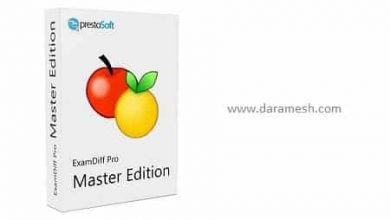 Photo of ExamDiff Pro Master Edition + Portable مقایسه فایل ها و فولدرها