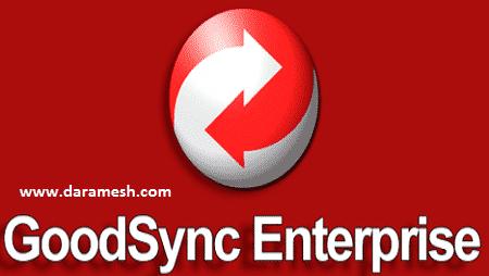 دانلود Goodsync Enterprise v10 9 36 6 – نرم افزار هماهنگ سازی و