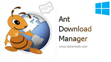 Photo of دانلود نرم افزار مدیریت دانلود Ant Download Manager Pro 1.16.1 Build 66021 + Portable _ Ant