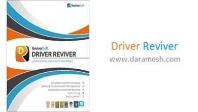 Photo of دانلود Driver Reviver – نرم افزار به روز رسانی درایورها