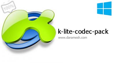 Photo of K-Lite Codec Pack Mega 15.2.0 – پلیر و کدک تصویری