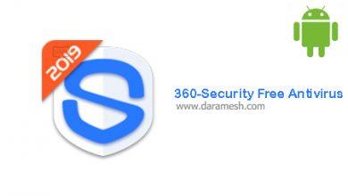 Photo of دانلود برنامه A 360 Security برای اندروید
