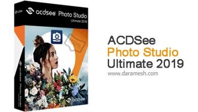 Photo of دانلود نرم افزار مشاهده، مدیریت و ویرایش عکس – ACDSee Photo Studio Ultimate 2019 v12.1 Build 1668 x64