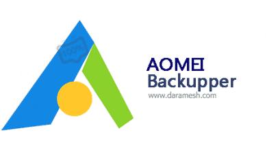 Photo of دانلود نرم افزار تهیه نسخه پشتیبان و بازگردانی اطلاعات – AOMEI Backupper Professional + Technician + Technician Plus + Server v5.0.0