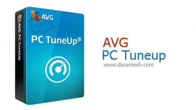 Photo of دانلود نرم افزار بهینه سازی سیستم – AVG PC Tuneup v19.1 Build 995