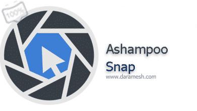 Photo of دانلود Ashampoo Snap v10.1.0 – نرم افزار تصویر برداری از محیط دسکتاپ