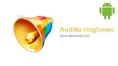 Photo of دانلود Audiko ringtones Full 2.27.20 برای اندروید