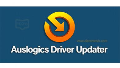 Photo of Auslogics Driver Updater 1.21.2 + Portable – نرم افزار به روز رسانی درایورها