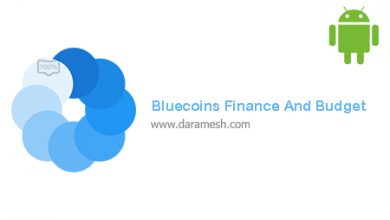 Photo of دانلود Bluecoins- Finance And Budget Full 8.7.2 برای اندروید