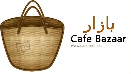 CafeBazaar