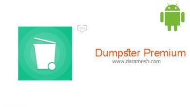 Photo of دانلود Dumpster Premium 2.24.322.0897 برای اندروید