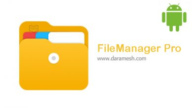 Photo of دانلود FileManager Pro free up space WhatsApp status save 2.3.6.0008 برای اندروید