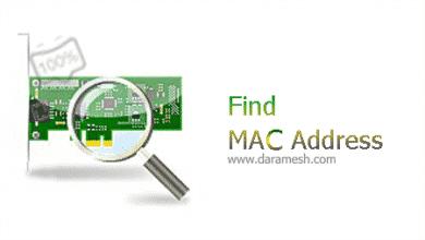 Photo of Find MAC Address 6.7.0.228 + Portable جستجوی مک آدرس موجود در شبکه
