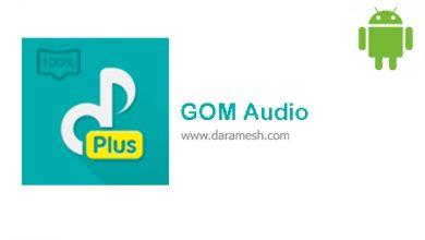 Photo of دانلود GOM Audio Plus – Music, Sync 2.2.7 B-60 برای اندروید