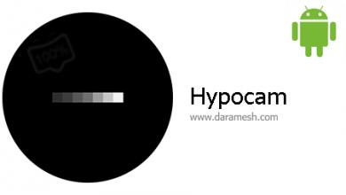 Photo of دانلود Hypocam 2.1.8 بهترین برنامه گرفتن عکس های سیاه و سفید اندروید